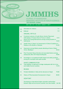 Cover JMMIHS