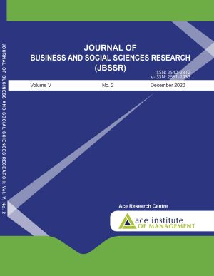 Cover JBSSR