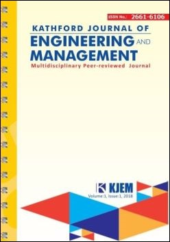 Cover KJEM