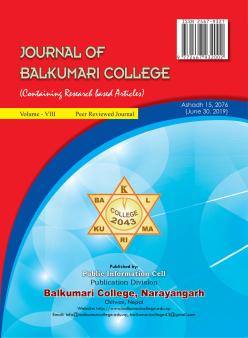 Cover Vol.8