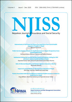 Cover NJISS