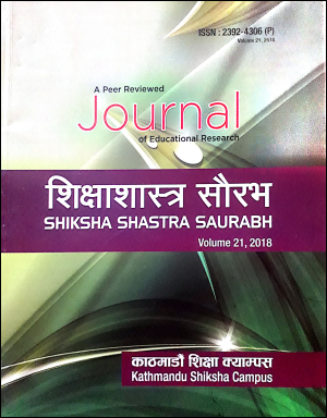 Cover of SSS