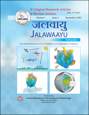 Cover Jalawaayu