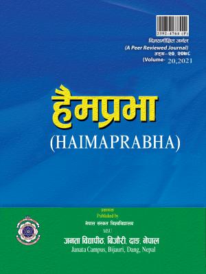 Cover Haimaprabha