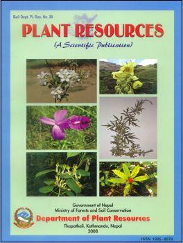 Cover of Bulletin of the Department of Plant Resources