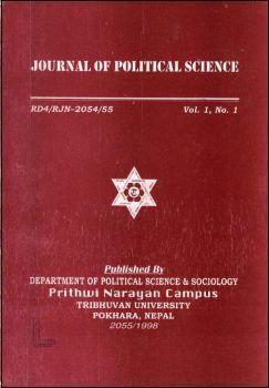 Cover JPS Vol.1
