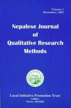 Cover of NJQRM
