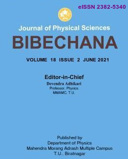 Cover of BIBECHANA