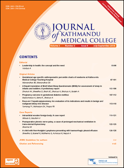 Cover of JKMC